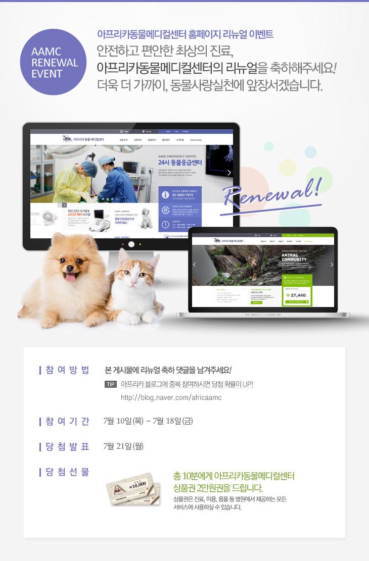 이벤트_홈페이지.jpg